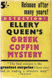 The Greek Coffin Mystery - Cover Victor Gollancz Ltd ,
