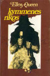 Kymmenes rikos - cover Finnish edition