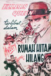 "Rumah Hitam Hilang - cover Malaysian edition, containing ""The Lamp of God"""