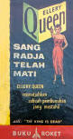 Sang Radja Telah Mati - Cover Indonesian edition of The King Is Dead... CLICK HERE TO READ MORE...
