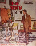 "Tiga Tjerita Detective - cover Indonesian edition, short-story collection containing 3 stories (""The Bearded Lady"", ""The Hollow Dragon"" and ""The Treasure Hunt""), Editions Bitan Saka Widya, Djakara, 1965"