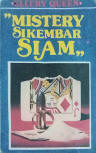Mistery Sikembar Siam - cover Indonesian edition