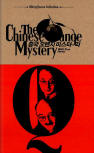 중국 오렌지 미스터리 (The Chinese Orange Mystery) - cover South-Korean edition,  검은숲, Ellery Queen Collection, Jul 2. 2012