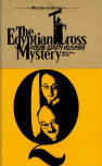 이집트 십자가 미스터리(The Egyptian Cross Mystery) - cover South-Korean edition,  검은숲, Ellery Queen Collection, Mar 16. 2012