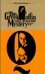 그리스 관 미스터리(The Greek Coffin Mystery) - cover South-Korean edition,  검은숲, Ellery Queen Collection, Jan 25. 2012
