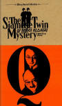 샴 쌍둥이 미스터리(The Siamese Twin Mystery) - cover South-Korean edition,  검은숲, Ellery Queen Collection, Jul 2.2012