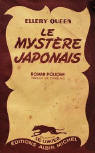Le Mystère Japonais - cover French edition LE LIMIER Editions Albin Michel, N°27 , 1950