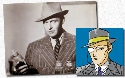 Japanese anime based on the American filmindustry: Ralph Bellamy (Murder Ring) clearly stood model for this drawing of Ellery Queen ...